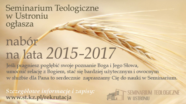 Seminarium Teologiczne